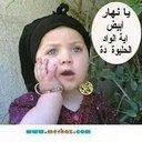 hamada abdelkhalek  (@57_hamada7) Twitter