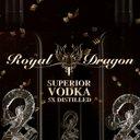 Photo of royaldragonV's Twitter profile avatar