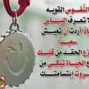 ابو سند  (@0558223587) Twitter
