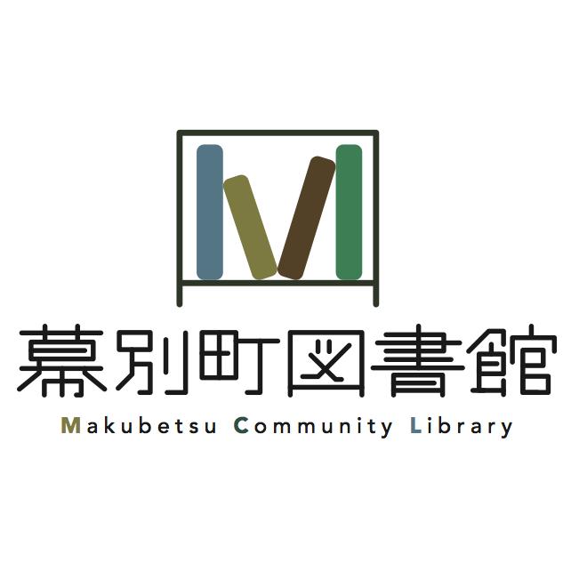 幕別町図書館 (@MCLbookCOM) | Twitter