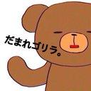 なんでやねん (@0112yuyuyu) Twitter