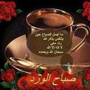Omar.1964 Sabbagh (@1964Sabbagh) Twitter