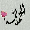 ريم الغلا♡ (@0502711439) Twitter