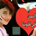 يمني جده (@0594627742) Twitter