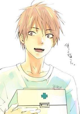 Výsledek obrázku pro Furihata kouki face