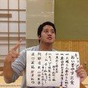 阿部慎矢 (@0507Vb) Twitter