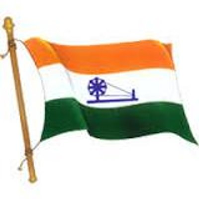 essay on importance of national flag