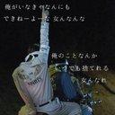 koki (@0310Music) Twitter