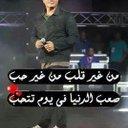 ahmed elkhodary (@13_ame1996) Twitter