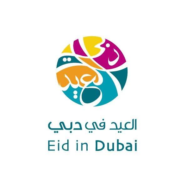 @Eid_Dubai
