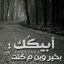 محمد - الطميحي (@09ea06be961c40a) Twitter