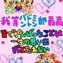 りょう (@0924__Ryo) Twitter