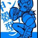 野乃子 (@0550_hero) Twitter