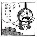 新 (@1028Fate) Twitter