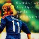 狩野みずき (@0930_kanomizuki) Twitter
