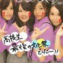 Haruna (@0218Cla) Twitter