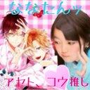 kitayannnnn♡ (@05love_nana) Twitter