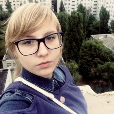 Саша александрова стихи девушке о работе