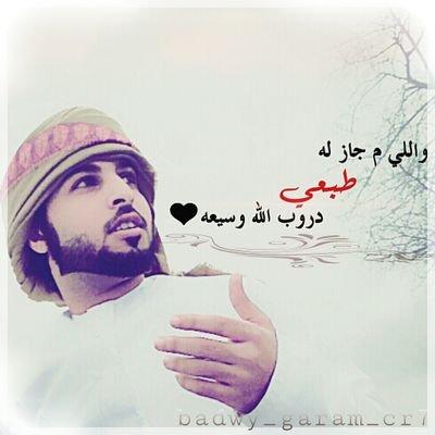 بدوي غرام 600mmmmmm Twitter