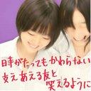 あかり (@0225_0627) Twitter