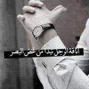 Yasser Al-iraqi (@0572ec83cf6a459) Twitter
