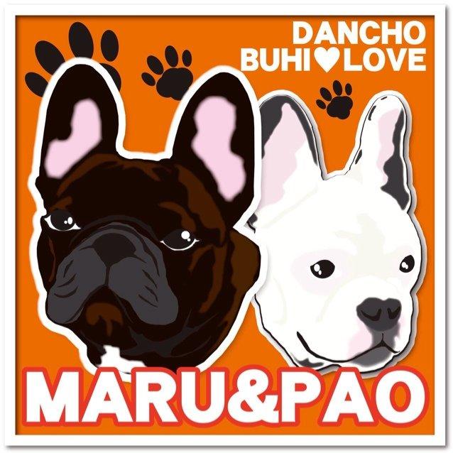 dancho_marupao