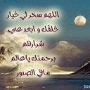 محمد  (@055_msrdh) Twitter