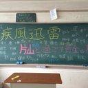 Daisuke (@09270489) Twitter
