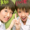 い→chan (@02giriY1) Twitter