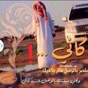 محمدالمطيري (@231Mahamd) Twitter