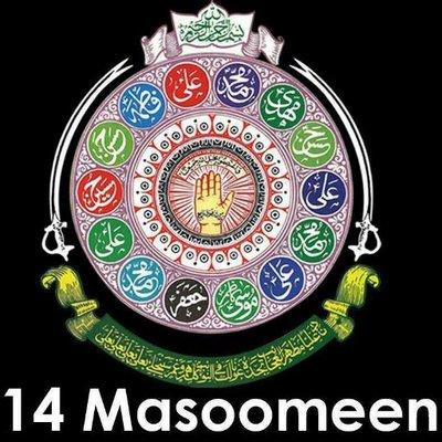 14 masoomeen names