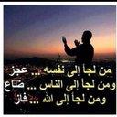 abooodi (@11ce7d09dd7847e) Twitter