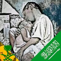 Abofahad