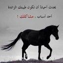 Majed (@013Majed) Twitter