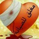 الكاسر (@0554363730) Twitter