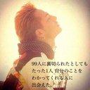 KODAI (@119_kodai) Twitter
