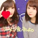 みほ (@0312_miho) Twitter