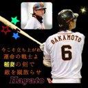 KEI@G党 (@0528_keisu) Twitter