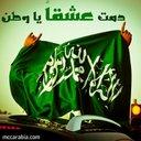 بندر الحربي (@00911Bndr) Twitter