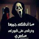 Noora almalki   (@000ffh) Twitter