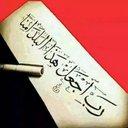 مجيب  سعيد احمد (@57c257294a4741e) Twitter