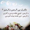 RASED___A  AL (@0055Vip) Twitter
