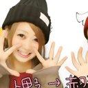 しょん ☠ (@07_meeeen) Twitter