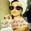الريم  (@13Afaafa25) Twitter