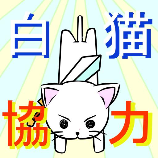 yun_app