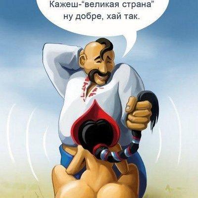 Порошенко звільнив з посади голову Служби зовнішньої розвідки Єгора Божка, якого раніше ввів до складу РНБО - Цензор.НЕТ 9166