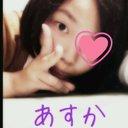 明日香 (@0817Tsuneji) Twitter