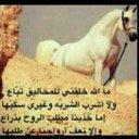خالد ksa (@006401897911) Twitter