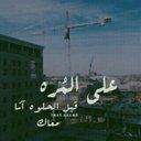 Raya Alsalem (@22_raya) Twitter