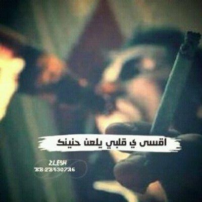 بيسيات حزن 12589639 Twitter